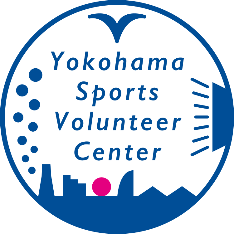 YOKOHAMA SPORTS VOLUNTEER CENTER
